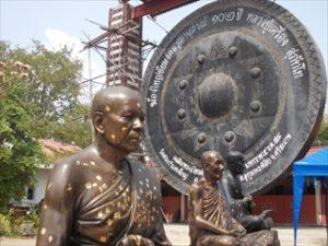 タイ東北部旅日記