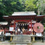 秩父2)和どうに泊まり聖神社を巡ればお金持ち気分