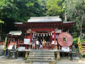 旅再開GoTo Japan!(2020年11月10日更新)